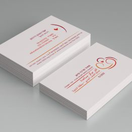 business-card4_1000